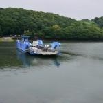 Le King Harry Ferry  qui permet de traverser la rivière Fal